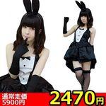 【緊急特別SALE延長★2470円】Pipi−fitch エレガンスバニー ブラック(キャンペーン)