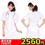 【緊急特別SALE延長★2560円】天使ナース(キャンペーン)