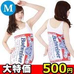 【大特価★500円】バドガール M(キャンペーン)