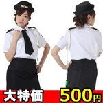 【大特価★500円】婦人警官 白・黒 M(キャンペーン)