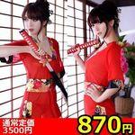 【緊急開催★爆安祭】ミニ着物風・赤いシースルーのスリットドレス(キャンペーン)