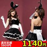【緊急開催★爆安祭】黒×白・ふんわりボリュームスカートのバニーワンピース(キャンペーン)