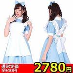 【2780円★日本応援SALE】AKIBAリボンメイド(キャンペーン)