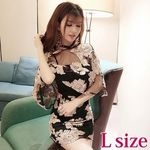 花柄レースのミニスカートタイトドレス 2点セット Lサイズ(衣装・コスチューム)