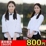 【爆安祭☆800円】セパレート・ピュアホワイトのチャイナ女学生(キャンペーン)