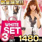 清純癒やし系セット ホワイト 3点セット(コスプレ衣装)