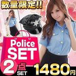【1480円!コスプレ福袋】ミニスカポリス2点セット(キャンペーン)
