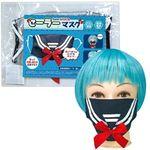 セーラーマスク(衣装・コスチューム)