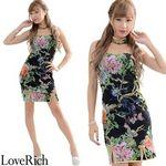 <Love Rich>フラワーパワーネットミニチャイナドレス 衣装 キャバドレス (ブラック)(衣装・コスチューム)