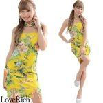 <Love Rich>チューブトップ フラワーパワーネットミニチャイナドレス 衣装 キャバドレス (イエロー)(衣装・コスチューム)