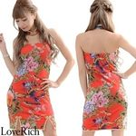 <Love Rich>チューブトップ フラワーパワーネットミニチャイナドレス 衣装 キャバドレス (レッド)(衣装・コスチューム)