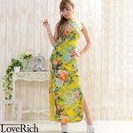 <Love Rich>フラワーパワーネットロングチャイナドレス キャバドレス (イエロー)(衣装・コスチューム)