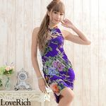 <Love Rich>胸開きフラワーパワーネットミニチャイナドレス 衣装 キャバドレス (パープル)(衣装・コスチューム)