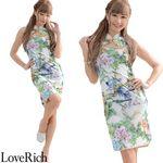 <Love Rich>フラワーパワーネットミニチャイナドレス 衣装 キャバドレス (ホワイト)(衣装・コスチューム)
