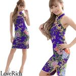 <Love Rich>フラワーパワーネットミニチャイナドレス 衣装 キャバドレス (パープル)(衣装・コスチューム)