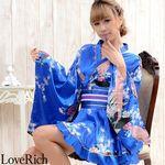 <Love Rich>ゴールドパイピングフリルサテンミニ着物ドレス 花魁 キャバドレス (ロイヤルブルー)(衣装・コスチューム)