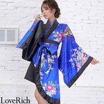 <Love Rich>ツートンカラーアシンメトリー孔雀柄着物ドレス 和柄 衣装 花魁 キャバドレス (ブルーブラック)(衣装・コスチューム)