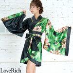 <Love Rich>ツートンカラー花柄着物ドレス 和柄 衣装 花魁 キャバドレス (グリーン)(衣装・コスチューム)