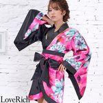 <Love Rich>ツートンカラー花柄着物ドレス 和柄 衣装 花魁 キャバドレス (チェリーピンク)(衣装・コスチューム)