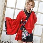 <Love Rich>サテン和柄花魁ツートンミニ着物ドレス 和柄 花魁 キャバドレス (レッド)(衣装・コスチューム)