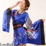 <Love Rich>和柄ミニ着物ドレス 和柄 衣装 花魁 キャバドレス (ロイヤルブルー)(衣装・コスチューム)