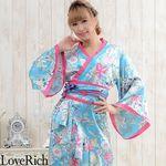 <Love Rich>サテン和柄ロング着物ドレス 衣装 花魁 キャバドレス (ブルー)(衣装・コスチューム)