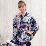<Love Rich>ゴールドパイピングフリルサテンミニ着物ドレス 和柄 花魁 キャバドレス (ネイビー)(衣装・コスチューム)