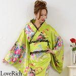 <Love Rich>レースフリルリボン付きロングサテン花魁着物ドレス (イエローグリーン)(衣装・コスチューム)