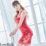 <Love Rich>花柄刺繍立体花ミニドレス スリットタイトキャバドレス(レッド)(衣装・コスチューム)